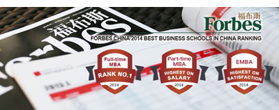 forbes-china