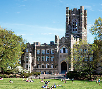 fordham university acceptance rate