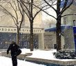 Snow at the Lincoln Center Campus