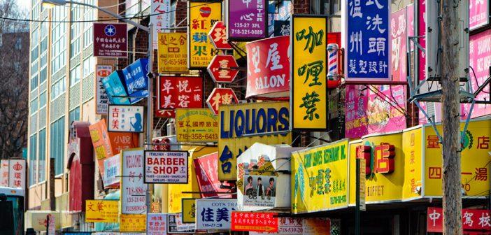 Flushing Chinatown