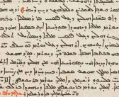 Preserving an Endangered Syriac Textual Heritage