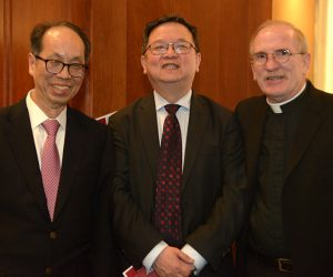 Frank Hsu, the Clavius Distinguished Professor of Science; Yike Guo, and Joseph M. McShane, S.J., president of Fordham.