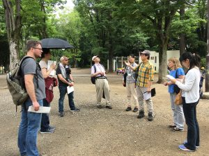 Fordham faculty tour a park in Tokyo.