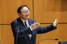 Ambassador Toshiya Hoshino, Ph.D., Permanent Mission of Japan to the United Nations