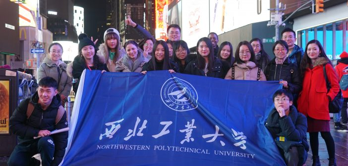 International Students Experience New York At Fordham