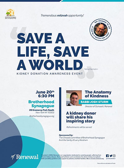 Flyer for event at Brotherhood Synagogue
