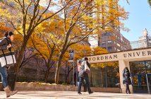 Fall scene of the Lincoln Center campus
