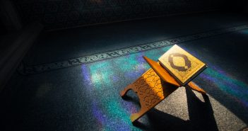 Stock image of Koran in a Mosque