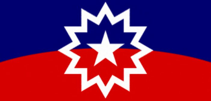 Juneteenth flag--red, white, and blue with star graphic in center